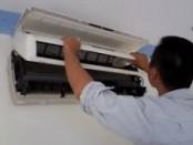 Sửa máy điều hòa tại Nguyễn Khang