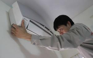 Chuyên sửa máy điều hòa tại Hoàng Mai