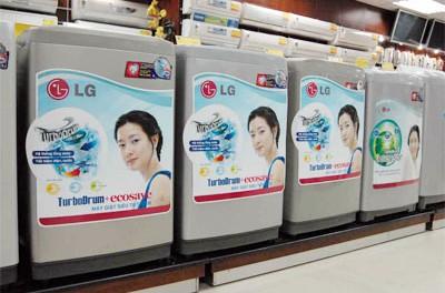 Sửa máy giặt LG giá rẻ uy tín chát lượng